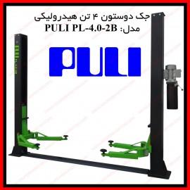 جک دو ستون پولی PULI PL-4.0-2B