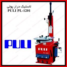 لاستیک درار پولی PULI PL-1201