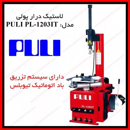 لاستیک درار پولی PULI PL-1203IT