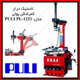لاستیک درار کمرشکن پولی PULI PL-1221