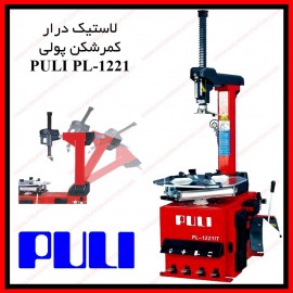 لاستیک درار تیوبلس کمرشکن پولی PULI PL-1221IT