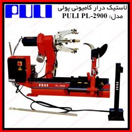 لاستیک درار کامیونی پولی PULI PL-2900