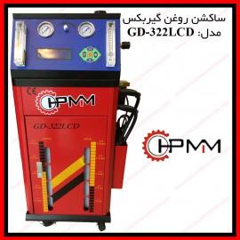 دستگاه ساکشن روغن گیربکس اتوماتیک GD-322LCD
