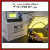 دستگاه صافکاری بدون رنگ مغناطیسی هاتباکس  WOYO