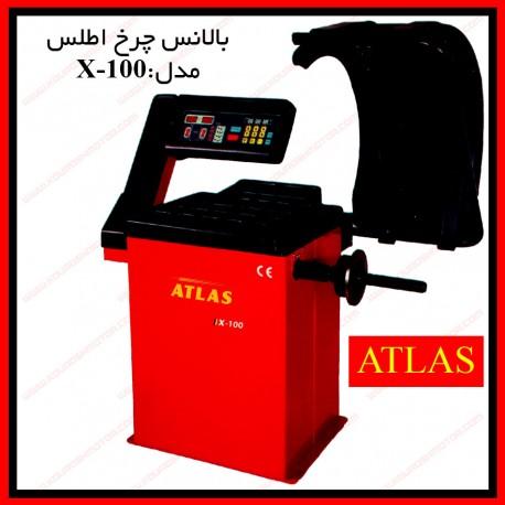 بالانس چرخ اطلس ATLAS X-100